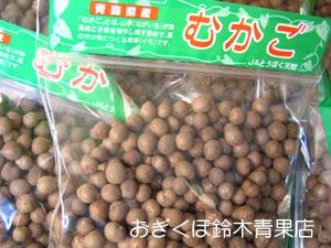 零余子(ムカゴ・むかご) – 栄養豊富な自然食品
