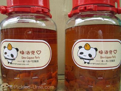 さらに美味しい梅酒の作り方 – 荻窪 鈴木青果店の完熟(樹熟)梅