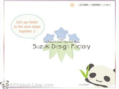 2012.12.25 – SShin1.com ReBorn To Be PANDA