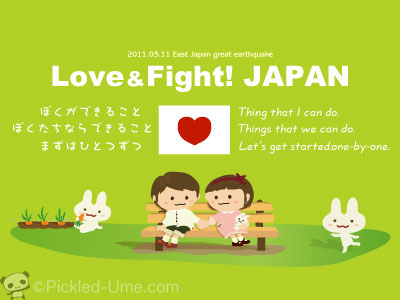 Love & Fight! JAPAN