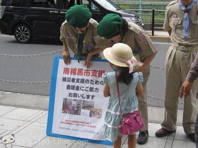 荻窪ハーモニーまつり – ありがとうございました(^-^)