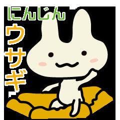 LINEスタンプ – 地味な人気でウサギ仲間増殖中(笑)